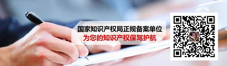 宁夏商标注册代理服务经验丰富